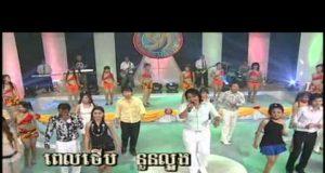 SM-Vol-83-20-Therb-Min-ChaAet-Te-Chhay-KoSal.mp4