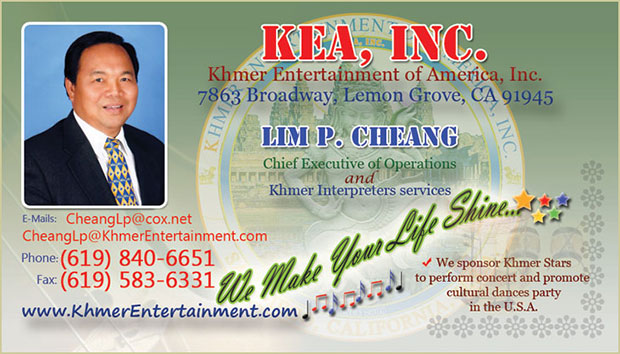 KEA-business-card-Final